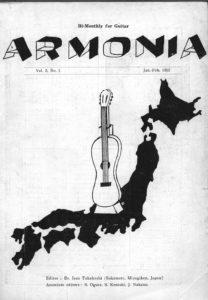 Armonia 「アルモニア」- new series