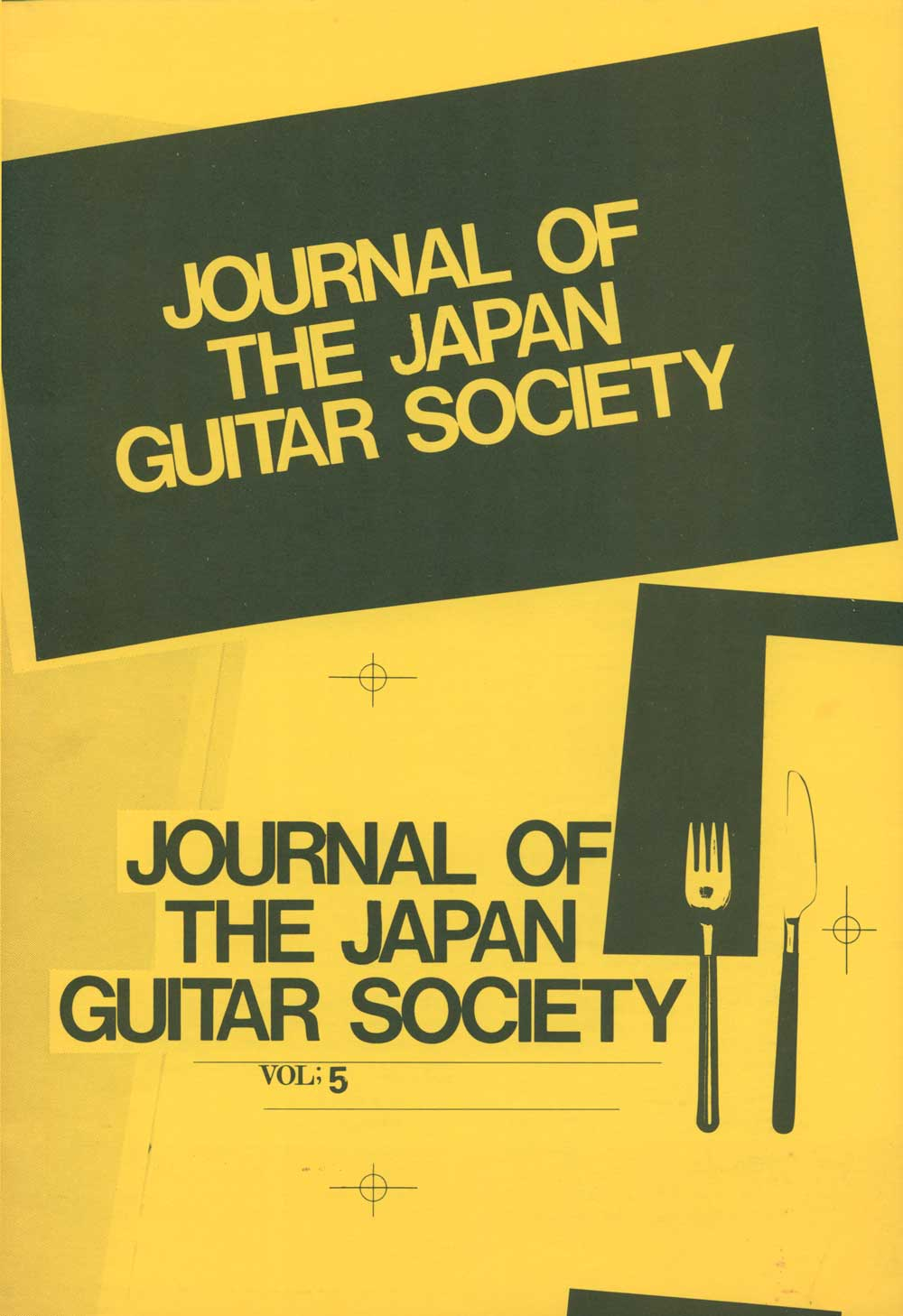 Journal of the Japan Guitar Society