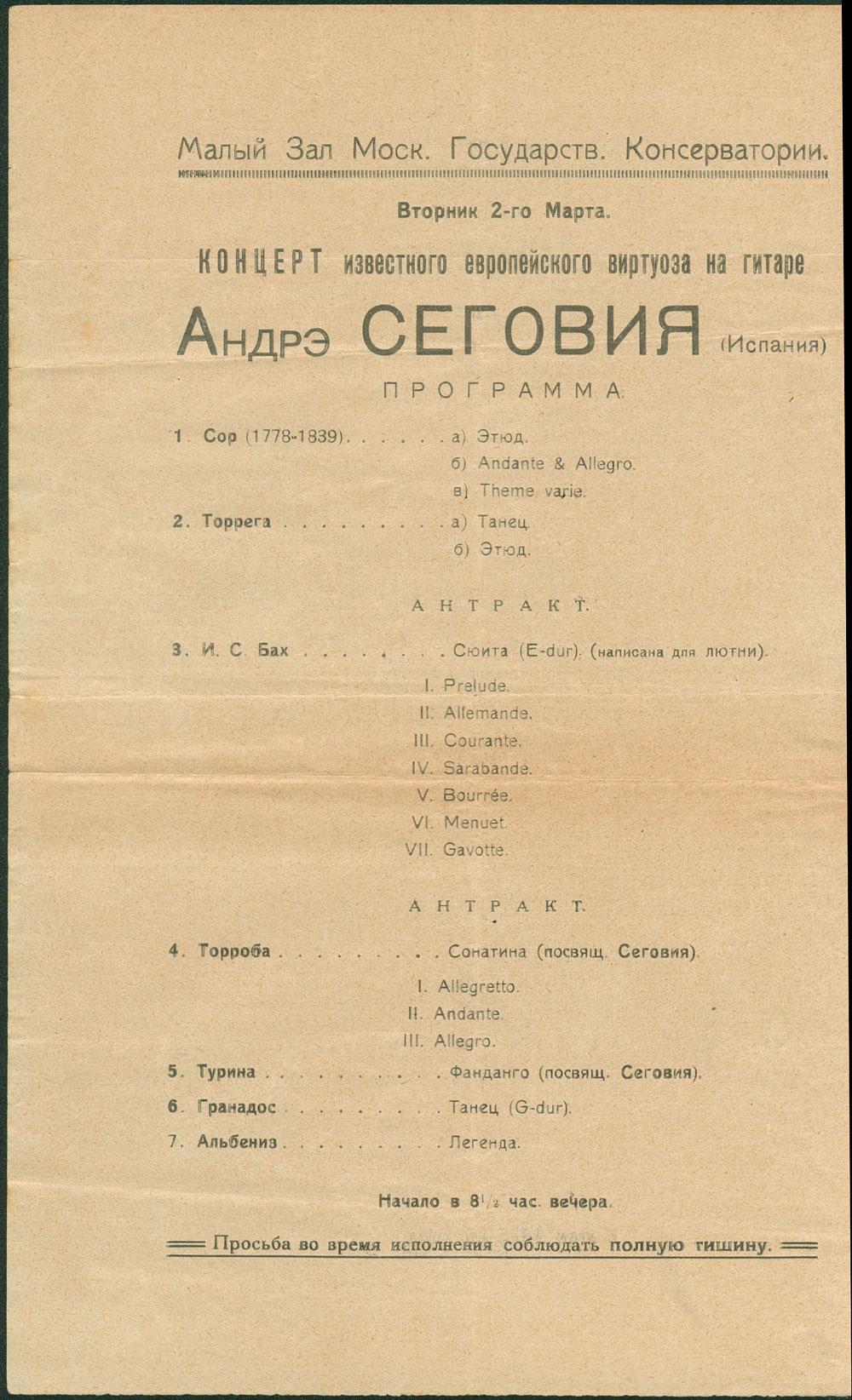 Segovia in Russia 1926